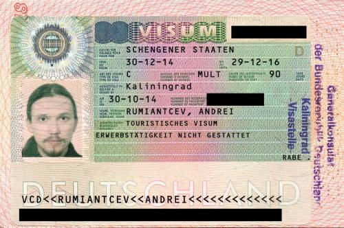 Виза на 2 года шенген