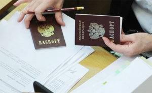 Просроченная регистрация иностранного гражданина