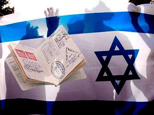 Миграция в израиль