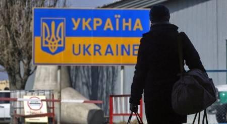 Депортация из россии граждан украины