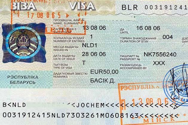 Белоруссия виза для россиян