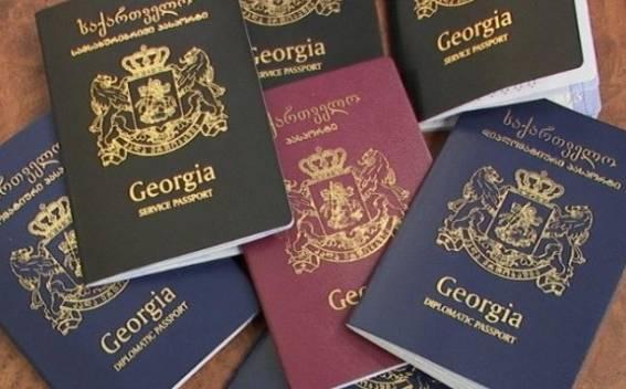 Как получить гражданство грузии