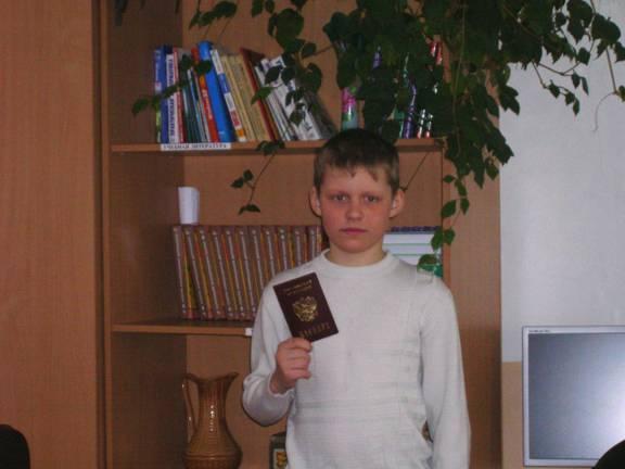 Паспорта людей