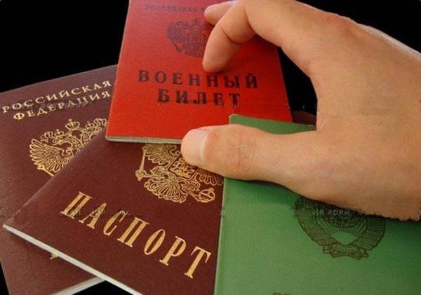 Является ли загранпаспорт удостоверением личности