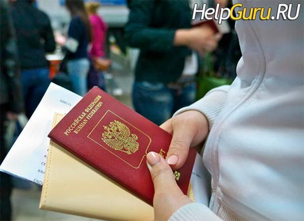 Какие документы нужны на загранпаспорт нового образца