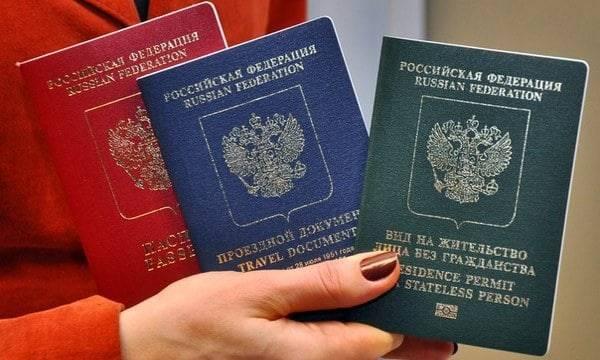 Аннулирование вида на жительство в россии