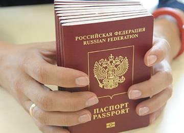 Действия при потере паспорта гражданина рф