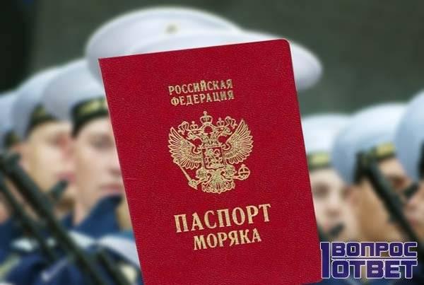 Водительское удостоверение является удостоверением личности