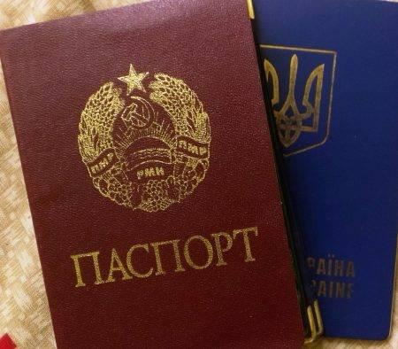 Паспорт приднестровья