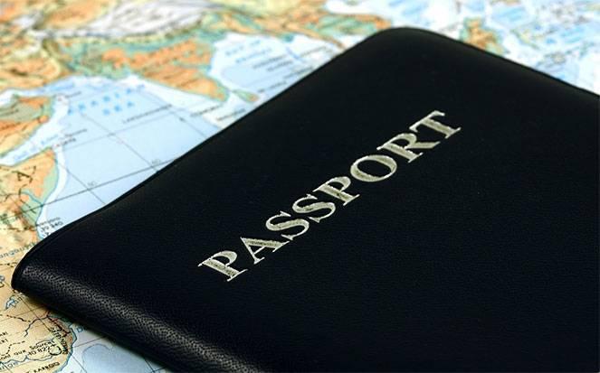 Паспорт без гражданства