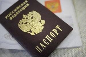 Замена паспорта в 20 лет штраф