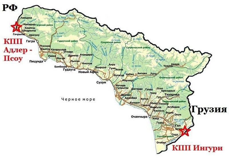 Как проходить границу с абхазией