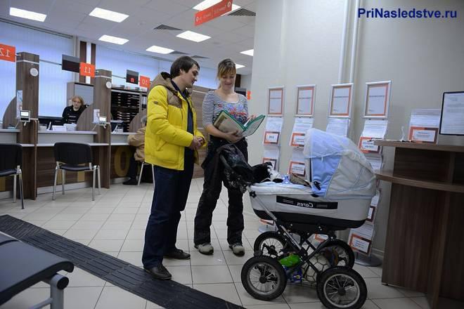 Мфц регистрация новорожденного