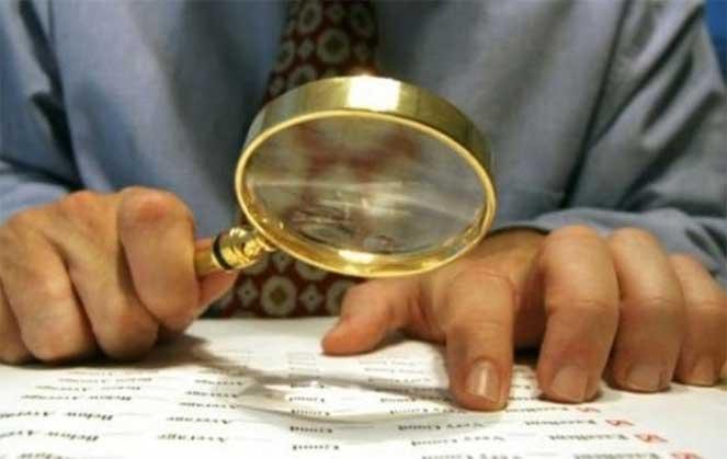 Как проверить юридическое лицо