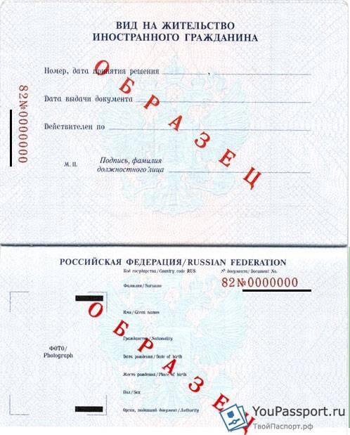 Где написана серия паспорта