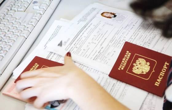 Шенгенская виза в чехию документы