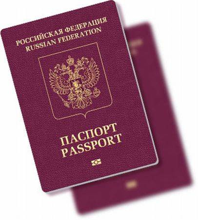 В какие года меняют паспорт