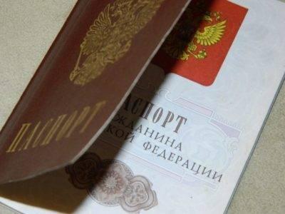 Как отказаться от белорусского гражданства