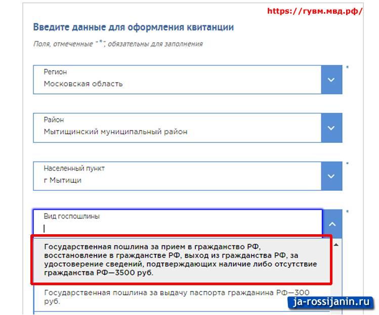 Госпрограмма переселения соотечественников в россию