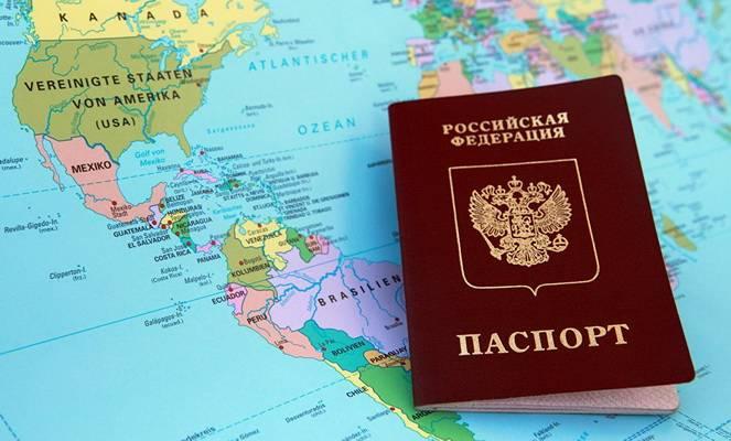 Могут ли лишить гражданства рф