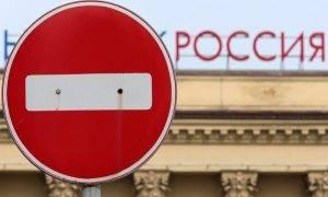 Fms gov ru проверка запрета