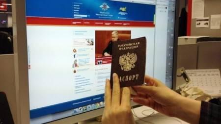 Фмс проверка паспорта иностранного гражданина