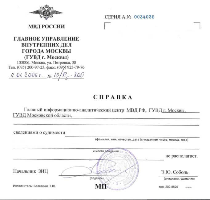 Как переехать в белоруссию из россии