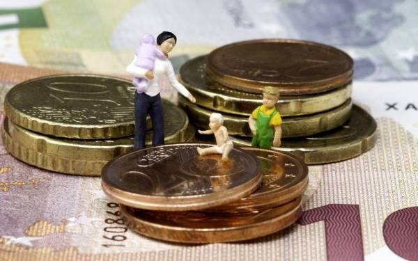 Образец справки о доходах