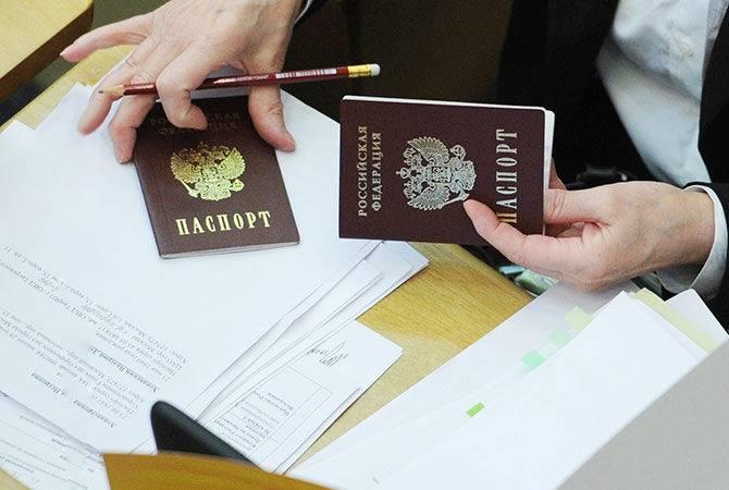 Регистрация по новому месту жительства