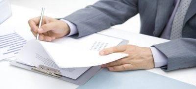 Заявление на продление регистрации