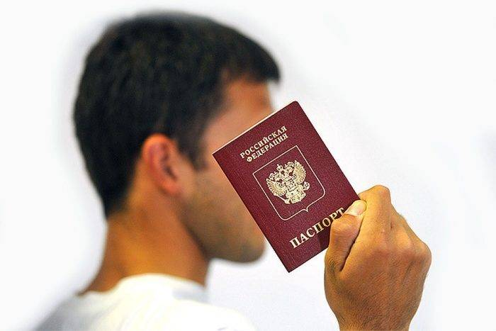 Запрещено ли в россии двойное гражданство
