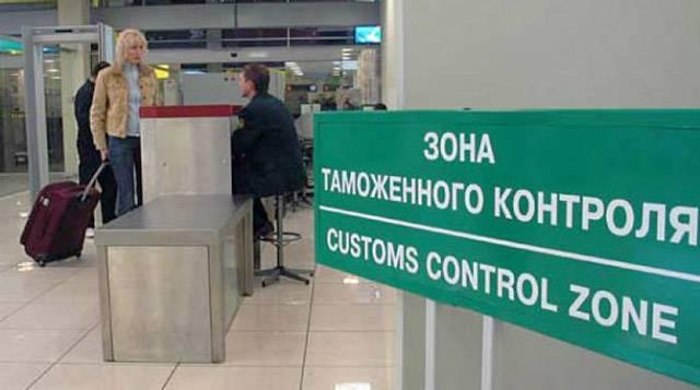 Какие документы нужны для поездки в белоруссию