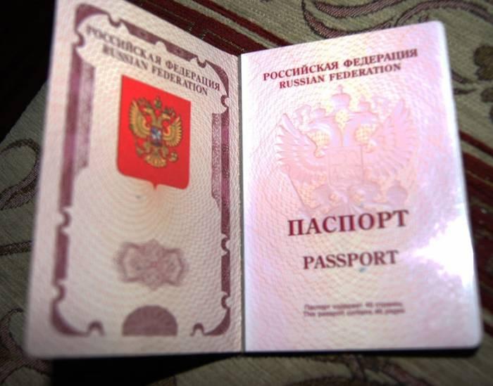 В какой срок меняют паспорт