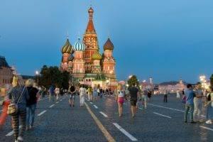 Проверить регистрацию уфмс москва онлайн