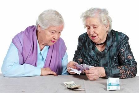 Пенсионер на английском языке для визы