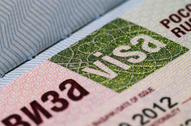 Приглашение иностранного гражданина в россию юридическим лицом