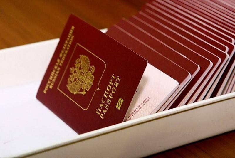 Получить загранпаспорт не по месту регистрации