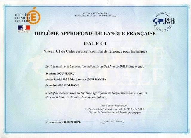 Как получить гражданство франции гражданину рф
