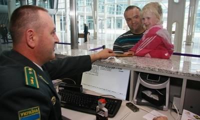 Абхазия граница документы