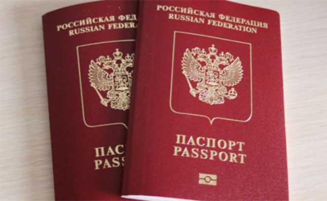 Как выглядит биометрический загранпаспорт россии