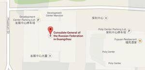 Гуанчжоу виза
