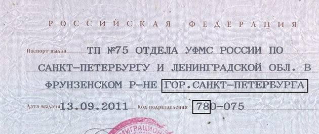 Почта рф доверенность на получение корреспонденции