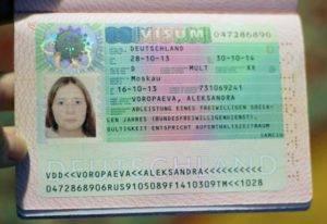 Проверить статус визы в германию