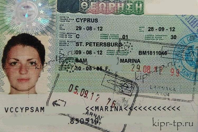 В кипр нужна виза