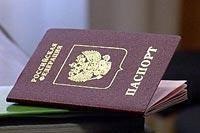 Можно ли поменять паспорт без прописки
