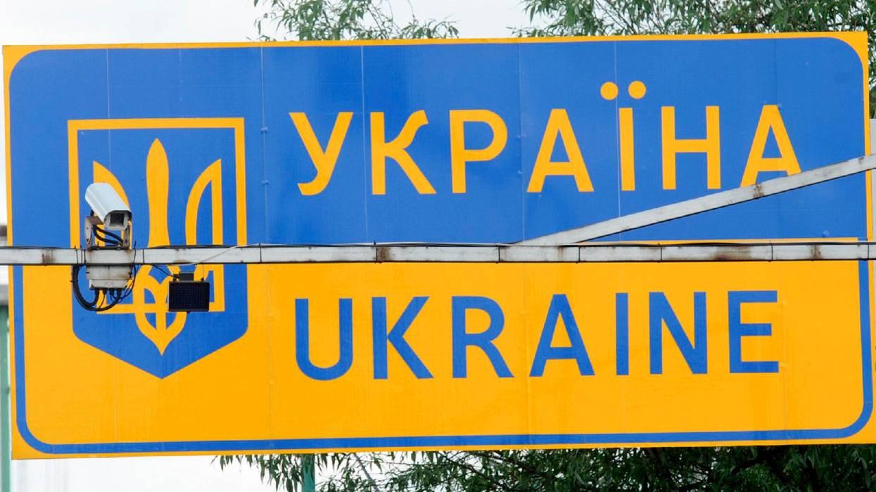 Как попасть русскому на украину