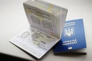 Новый украинский паспорт