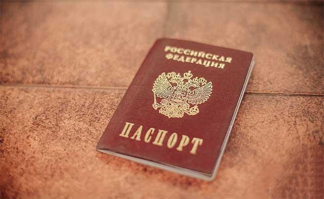 Разрешено ли в беларуси двойное гражданство