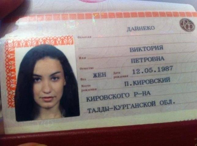 Как отсканировать паспорт