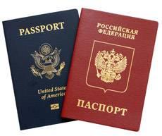 Как получить гражданство в сша